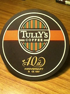 タリーズ10周年