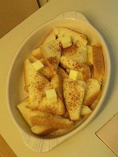 カフェ風っぽいフレンチトースト